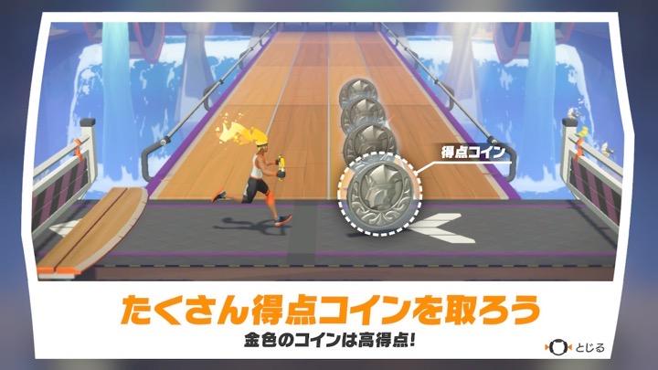 コイン獲得ゲーム1