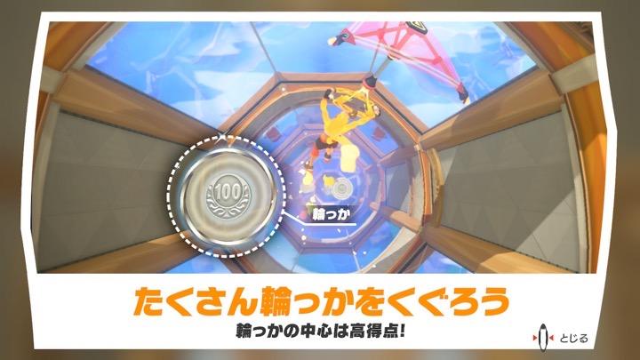コイン獲得ゲーム2