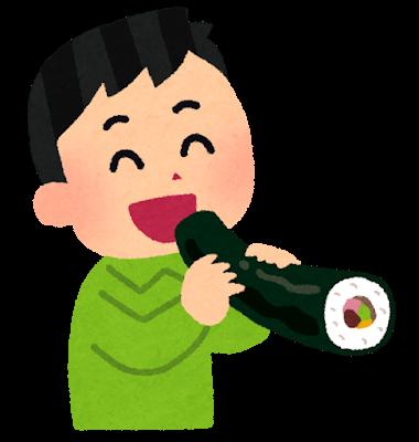 恵方巻きを食べているイラスト