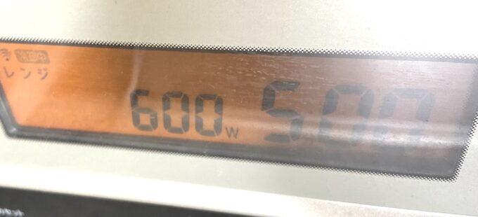 600w 5分